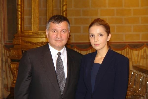 Арсен Аваков Инна Авакова