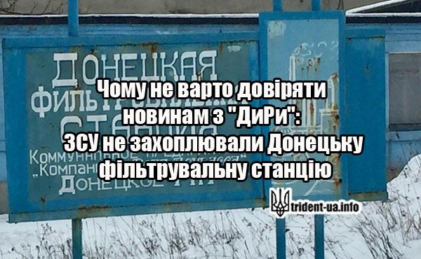 ДФС ЗСУ