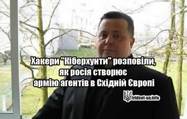 Олександр Усовський русский мир