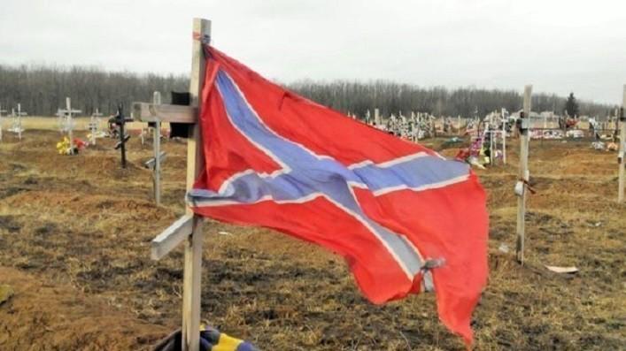Луганск ЛНР боевики террористы
