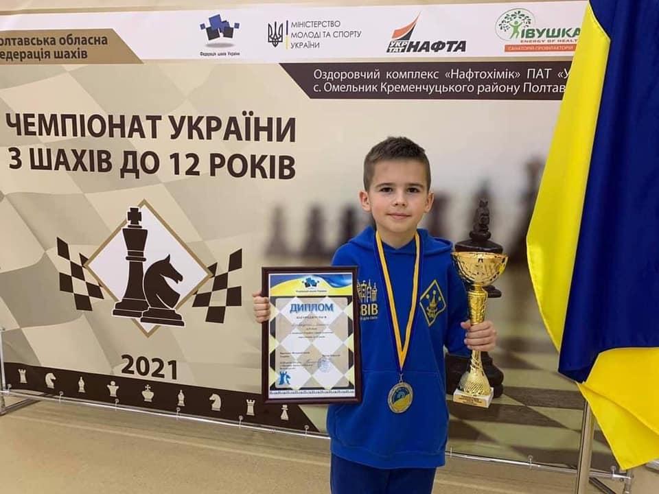 10-річний львівський шахіст на змаганнях виборов два чемпіонські титули (ФОТО) -