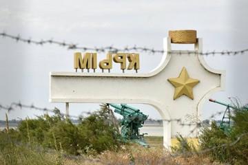 Аннексия Крыма: из 49 приходов ПЦУ на полуострове осталось только 5 — ООН