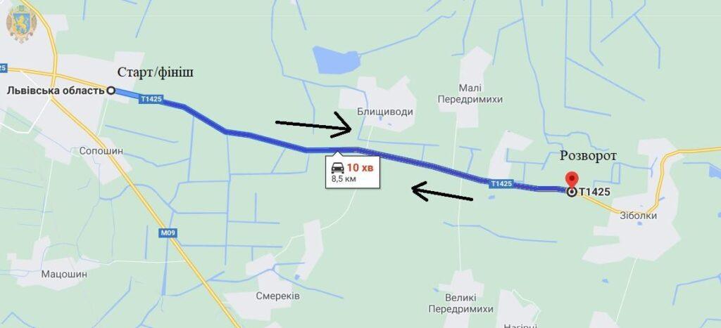 На Львівщині частково обмежать рух автотранспорту -