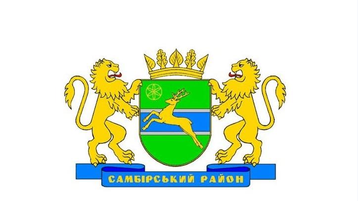 Самбірська районна рада зібралась на засідання -