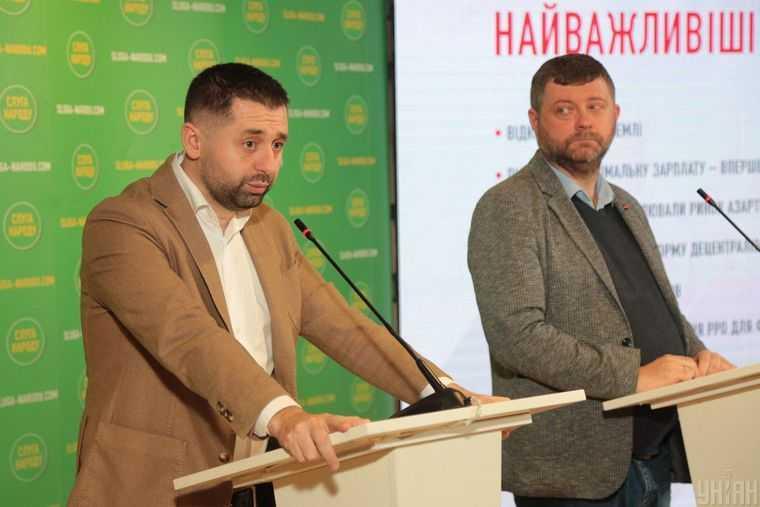 Слуги дракона? Як партія Зеленського розвертає Україну в бік Китаю