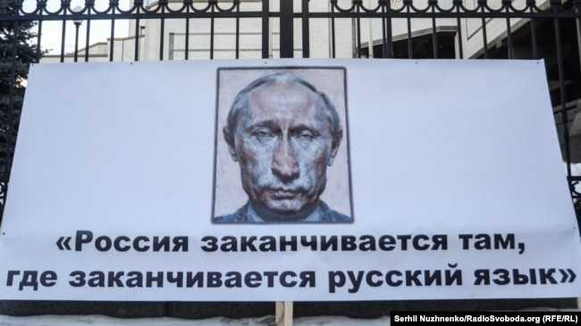 Війна ідентичностей. Україна опинилася перед новими викликами